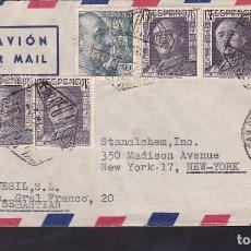 Sellos: F6-40-CARTA SAN SEBASTIAN -USA 1954. FRANQUEO MÚLTIPLE FRANCO 1.35 PTAS (6). RARO. Lote 186464032