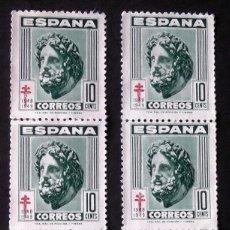 Sellos: 1041, SEIS SELLOS USADOS, SIN MATASELLAR, EN DOS TIRAS DE TRES. TUBERCULOSOS.. Lote 186867491
