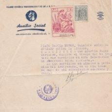 Selos: F6-83- DOCUMENTO FALANGE JONS AUXILIO SOCIAL LINARES CON FISCALES 1948. Lote 187174128