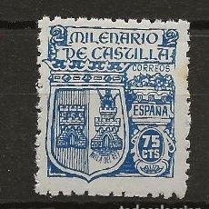 Sellos: R35,G1/ ESPAÑA 1944, EDIFIL 976 MNH**, MILENARIO DE CASTILLA. Lote 187300877