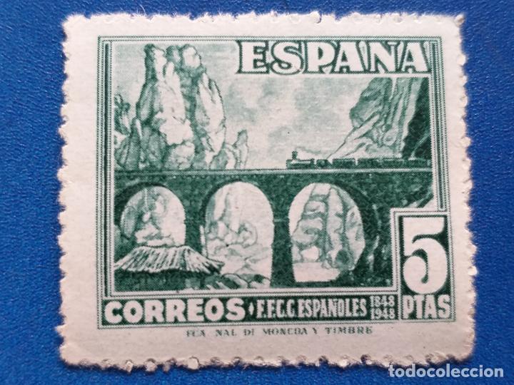 NUEVO **. AÑO 1948. EDIFIL. Nº 1038. CENTENARIO DEL FERROCARRIL. DESFILADERO DE PANCORBO. (Sellos - España - Estado Español - De 1.936 a 1.949 - Nuevos)