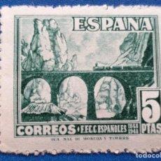 Sellos: NUEVO **. AÑO 1948. EDIFIL. Nº 1038. CENTENARIO DEL FERROCARRIL. DESFILADERO DE PANCORBO.. Lote 187373567