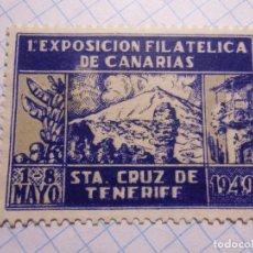 Sellos: VIÑETA. STA.CRUZ DE TENERIFE.1ª EXPOSICION FILATELICA DE CANARIAS, 1-8 MAYO 1949.. Lote 187427573