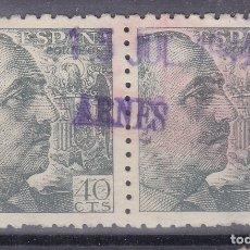 Sellos: LL5- FRANCO 40 CTS PAREJA MATASELLOS LINEAL VIOLETA Y FECHA ARNES TARRAGONA. Lote 187501198