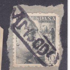 Sellos: LL5- FRANCO 40 MATASELLOS LINEAL VIMBODI TARRAGONA. Lote 187501286