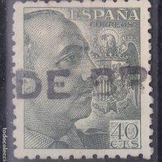 Sellos: LL5- FRANCO 40 MATASELLOS LINEAL PINELL DE BRAY TARRAGONA. Lote 187501352