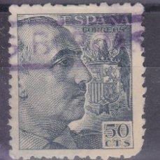Sellos: LL5- FRANCO 40 MATASELLOS LINEAL ESTACIÓN LAS BORJAS . Lote 187501517