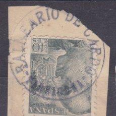 Sellos: LL5- FRANCO 40 MATASELLOS CARTERÍA BALNEARIO DE CARDO TARRAGONA . Lote 187501601