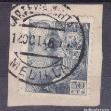 Sellos: LL5- FRANCO 50 CTS MATASELLOS CARTERIA MILITAR MELILLA . Lote 187502351