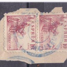 Sellos: LL5-CID MATASELLOS CARTERIA IP MOLLERUSA LÉRIDA . Lote 187502476