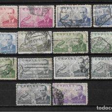 Sellos: ESPAÑA 1941 - 1947 LOTE USADOS - 3/8. Lote 187529331