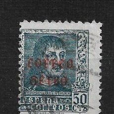 Sellos: ESPAÑA 1938 USADO - 3/8. Lote 187530080