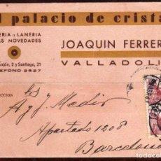 Sellos: GIROEXLIBRIS.- ESPAÑA.- VALLADOLID TARJETA COMERCIAL DEL PALACIO DE CRISTAL CIRCULADO A BARCELONA. Lote 187631012