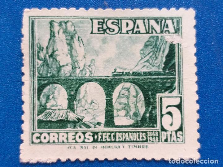USADO. AÑO 1948. EDIFIL 1038. CENTENARIO DEL FERROCARRIL. DESFILADERO DE PANCORBO (Sellos - España - Estado Español - De 1.936 a 1.949 - Usados)