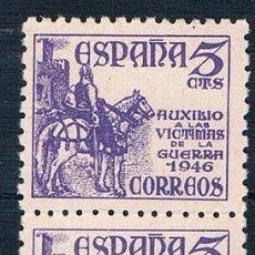 Sellos: ESPAÑA 1947 EDIFIL 1062 MNH** BLOQUE DE 2 CENTRADOS DOS FOTOGRAFÍAS. Lote 189697127
