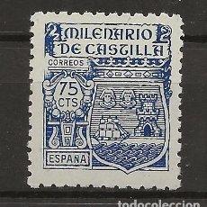 Sellos: .G-SUB_5/ ESPAÑA 1944, EDIFIL 982 MNH**, MILENARIO DE CASTILLA. Lote 189703995