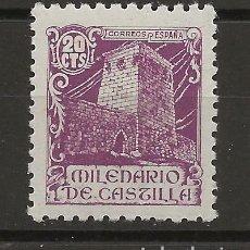 Sellos: .G-SUB_5/ ESPAÑA 1944, EDIFIL 977 MNH**, MILENARIO DE CASTILLA. Lote 204630971