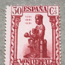 Sellos: EDIFIL 643 EDIFIL 643 30 CTS CENTENARIO MONTSERRAT NUEVO SIN FIJASELLOS, MNH, BONITO,CAT 110€. Lote 189714548