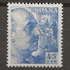 Sellos: .G-SUB_5/ ESPAÑA, GENERAL FRANCO, DE PERFIL EL DE 45 CTS. NUEVO MNH**. Lote 190461653
