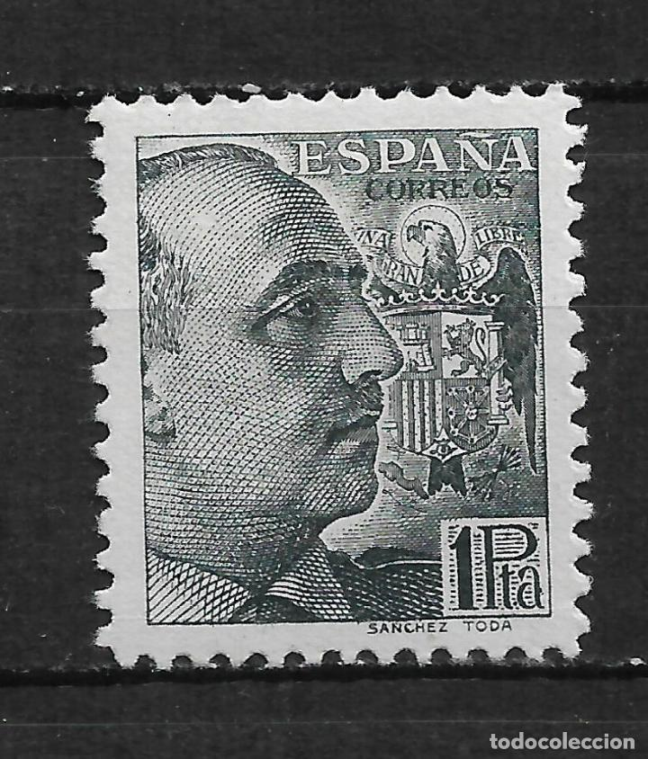 ESPAÑA 1939 EDIFIL 875 * SANCHEZ TODA - 15/15 (Sellos - España - Estado Español - De 1.936 a 1.949 - Nuevos)