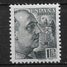 Sellos: ESPAÑA 1939 EDIFIL 875 * SANCHEZ TODA - 15/15. Lote 190588623