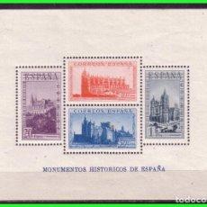 Sellos: 1938 MONUMENTOS HISTÓRICOS, EDIFIL Nº 847 * *. Lote 190710246
