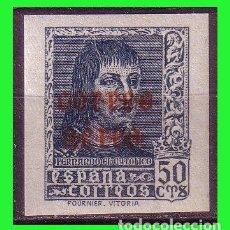 Sellos: 1938 FERNANDO EL CATÓLICO, AÉREO, EDIFIL Nº 845AS * *. Lote 190710427