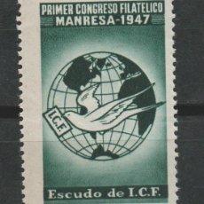 Francobolli: LOTE A-SELLO VIÑETA MANRESA BARCELONA CATALUÑA 1947. Lote 190829768