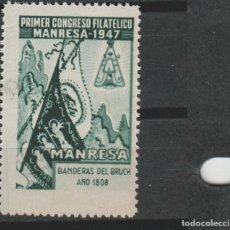 Francobolli: LOTE A-SELLO VIÑETA MANRESA BARCELONA CATALUÑA 1947. Lote 190829780