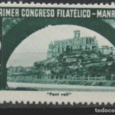 Francobolli: LOTE A-SELLO VIÑETA MANRESA BARCELONA CATALUÑA 1947. Lote 190829840