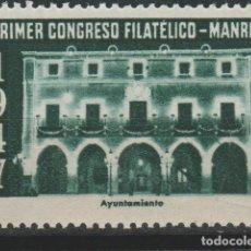 Sellos: LOTE A-SELLO VIÑETA MANRESA BARCELONA CATALUÑA 1947. Lote 262685075