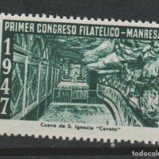 Francobolli: LOTE A-SELLO VIÑETA MANRESA BARCELONA CATALUÑA 1947. Lote 190830185