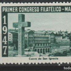 Francobolli: LOTE A-SELLO VIÑETA MANRESA BARCELONA CATALUÑA 1947. Lote 190830197