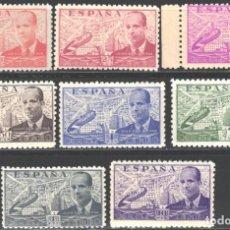 Sellos: ESPAÑA, 1941-1947 EDIFIL Nº 940 / 947 /**/ JUAN DE LA CIERVA, SIN FIJASELLOS. Lote 190854118