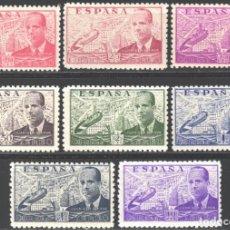 Sellos: ESPAÑA, 1941-1947 EDIFIL Nº 940 / 947 /**/ JUAN DE LA CIERVA, SIN FIJASELLOS. Lote 190854141