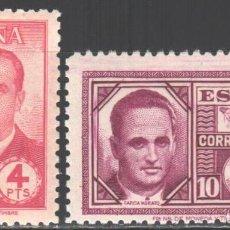Sellos: ESPAÑA. 1945 EDIFIL Nº 991 / 992 /**/, HAYA Y MORATO, SIN FIJASELLOS . Lote 190873037