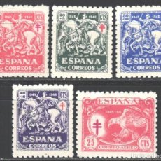 Sellos: ESPAÑA. 1945 EDIFIL Nº 993 / 997 /**/ PRO TUBERCULOSOS, SIN FIJASELLOS . Lote 190875663