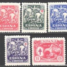 Sellos: ESPAÑA. 1945 EDIFIL Nº 993 / 997 /**/ PRO TUBERCULOSOS, SIN FIJASELLOS . Lote 190875680