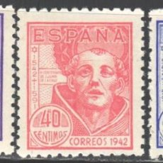 Selos: ESPAÑA.1938 EDIFIL Nº 954 / 956 /**/, CENTENARIO DE SAN JUAN DE LA CRUZ, SIN FIJASELLOS, . Lote 190880353