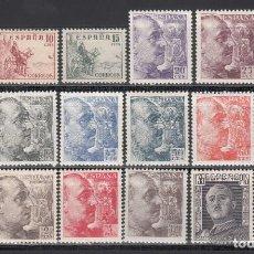 Selos: ESPAÑA, 1949 - 1953 EDIFIL Nº 1044 / 1061 /*/, CID Y GENERAL FRANCO.. Lote 191095540