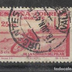 Sellos: VIRGEN DEL PILAR 1940 EDIFIL 903 FECHADOR VALENCIA. Lote 191193375