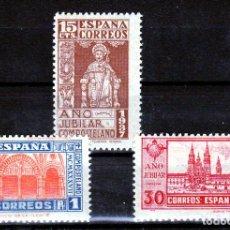 Sellos: ESPAÑA.- 833/35 AÑO SANTO COMPOSTELANO, NUEVA SIN CHARNELA. . Lote 191194165