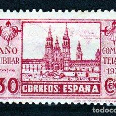 Sellos: ESPAÑA.- 834 AÑO SANTO COMPOSTELANO, VARIEDAD PUNTOS ANTES Y DESPUES DEL AÑO. . . Lote 191194523