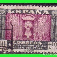 Sellos: 1946 VIRGEN DEL PILAR, EDIFIL Nº 998 (O) . Lote 191208296