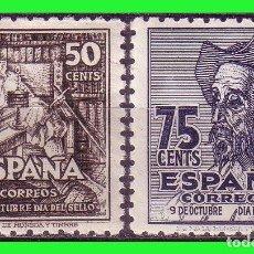 Sellos: 1947 IV CENTº NACIMIENTO DE CERVANTES, EDIFIL Nº 1012 Y 1013 * . Lote 191304857