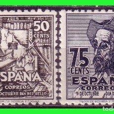 Sellos: 1947 IV CENTº NACIMIENTO DE CERVANTES, EDIFIL Nº 1012 Y 1013 * *. Lote 191304890