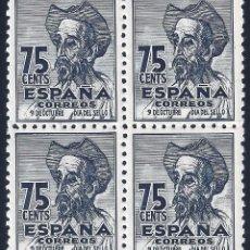 Sellos: EDIFIL 1013 CENTENARIO DEL NACIMIENTO DE CERVANTES 1947 (VARIEDAD...1013T Y 1013M). LUJO. MNH **. Lote 191410175