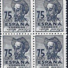 Sellos: EDIFIL 1013 CENTENARIO DEL NACIMIENTO DE CERVANTES 1947 (VARIEDAD...1013T Y 1013M). LUJO. MNH **. Lote 191446765