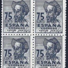 Sellos: EDIFIL 1013 CENTENARIO DEL NACIMIENTO DE CERVANTES 1947 (VARIEDAD...1013T Y 1013M). LUJO. MNH **. Lote 191448585