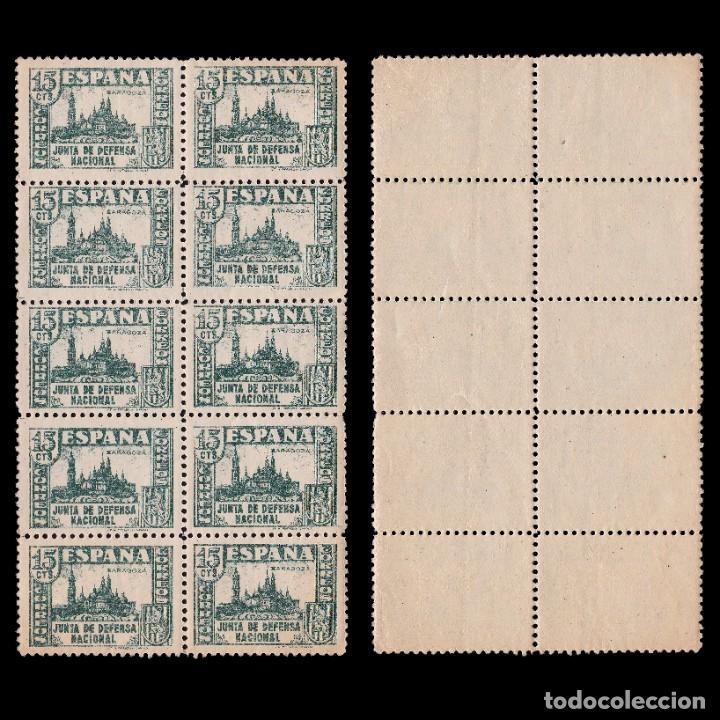 E.E.1936-37.JUNTA DEFENSA NACIONAL.15C.BLQ 10.MNH.EDIFIL 806 (Sellos - España - Estado Español - De 1.936 a 1.949 - Nuevos)